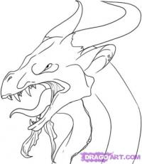 голову дракона