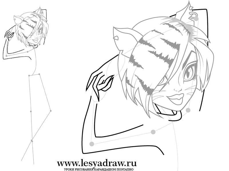 Рисуем Торалей Страйп из Монстр Хай на бумаге - шаг 6