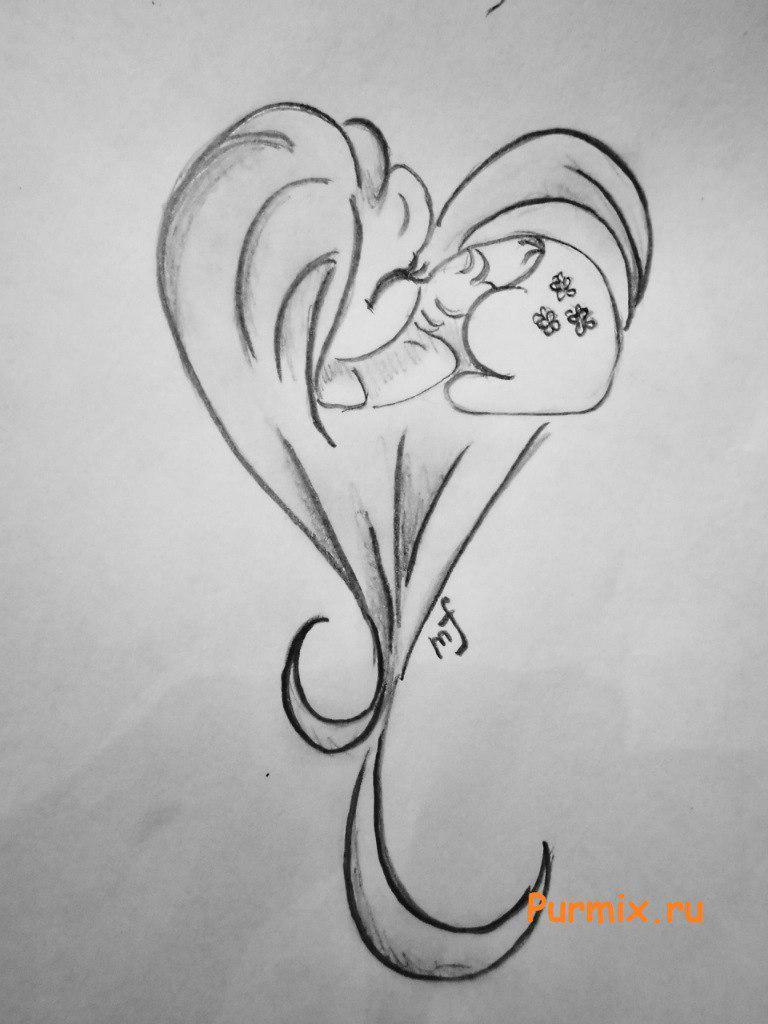 Рисуем Флаттершай в виде сердца - шаг 5
