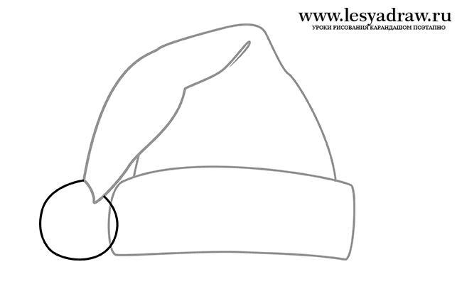 Рисуем шапку Деда Мороза - шаг 4