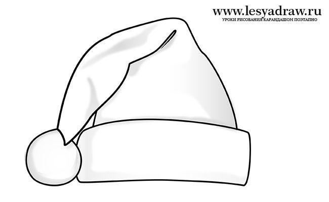 Рисуем шапку Деда Мороза - шаг 5