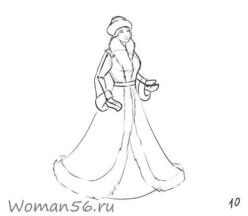 Рисуем снегурочку - шаг 10