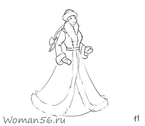 Рисуем снегурочку - шаг 11