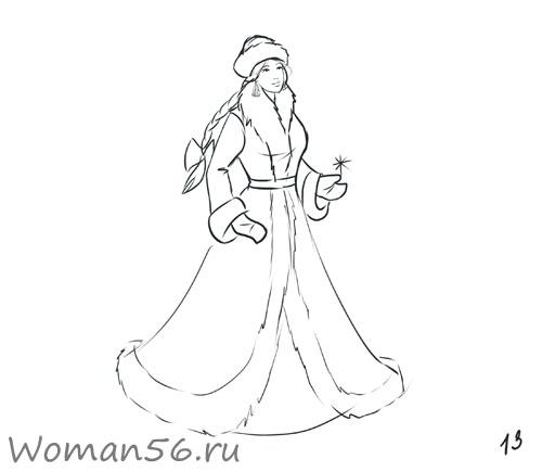 Рисуем снегурочку - шаг 13