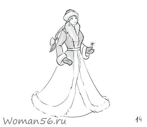 Рисуем снегурочку - шаг 14