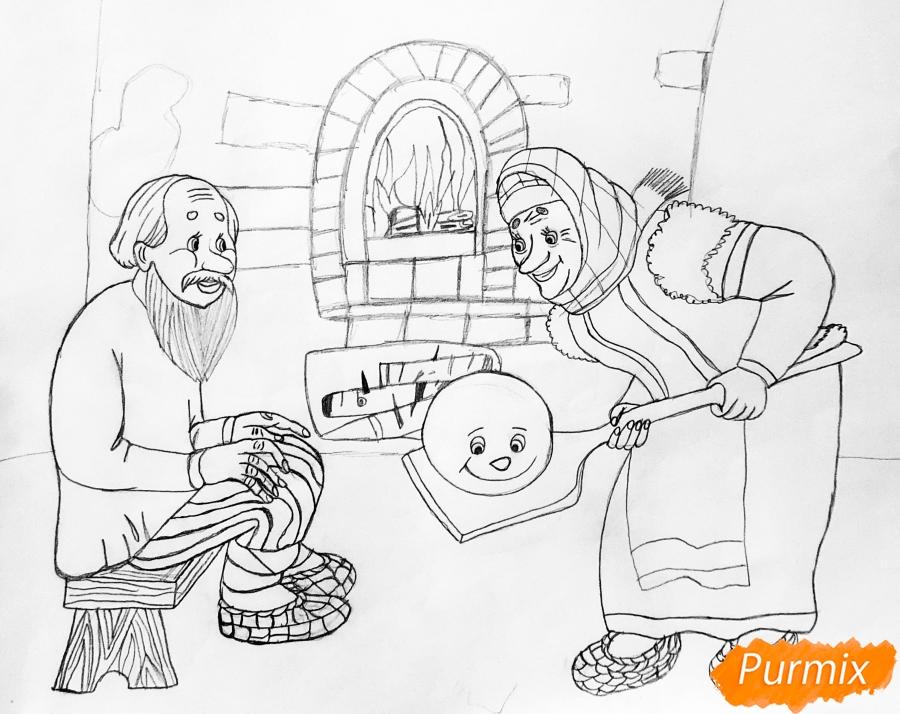 Рисуем деда бабку и колобка из сказки цветными карандашами - шаг 10