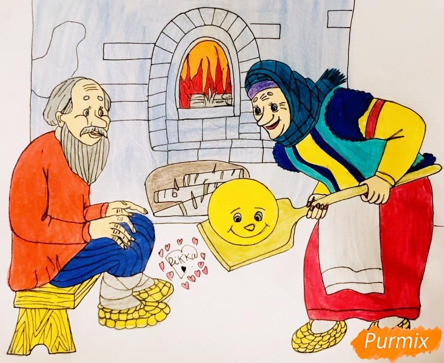 Рисуем деда бабку и колобка из сказки цветными карандашами - шаг 17