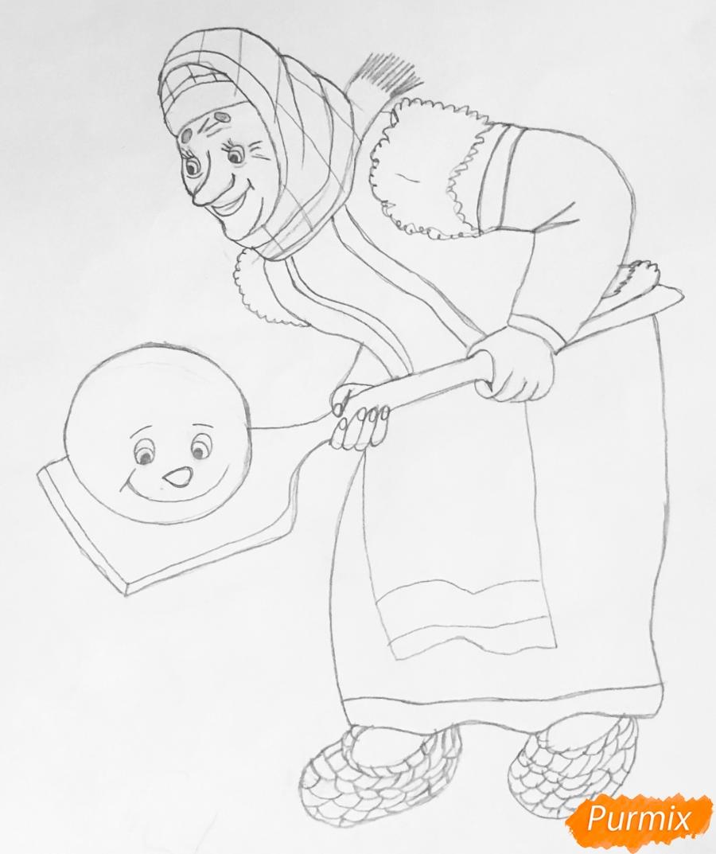 Рисуем деда бабку и колобка из сказки цветными карандашами - шаг 9