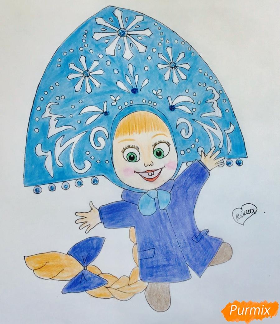 Рисуем новогоднюю Машу в образе снегурочки - шаг 10