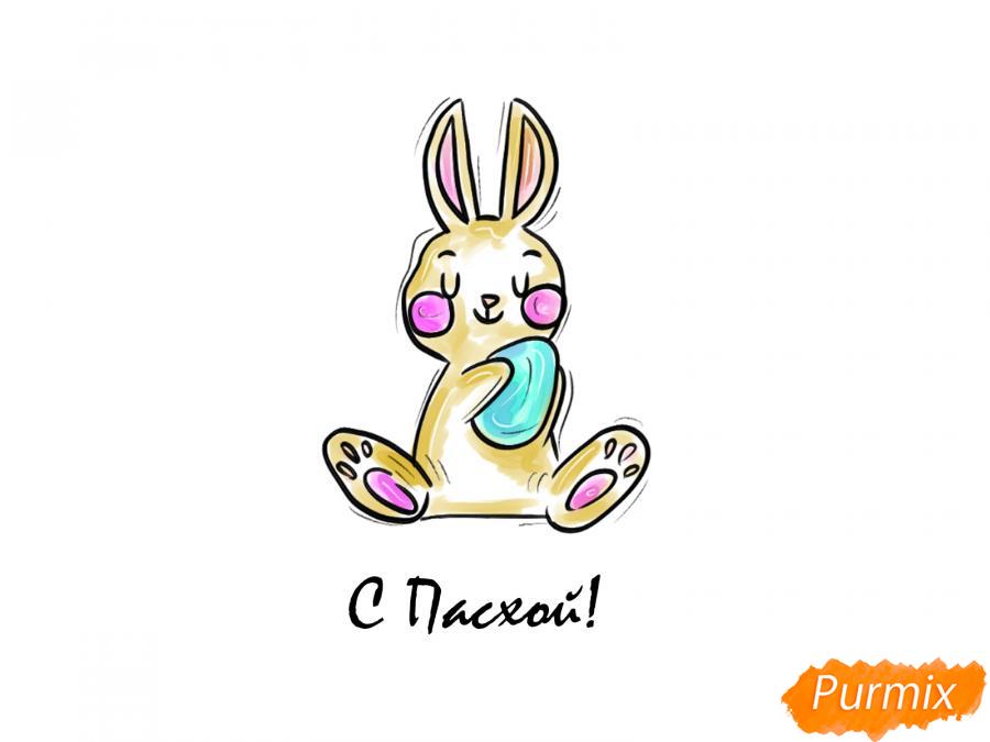 Зайчик с крашеным яйцом - шаг 4