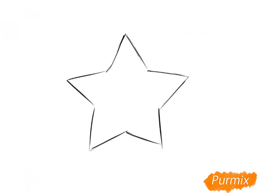 Как легко нарисовать звезду ко Дню победы детям - шаг 5
