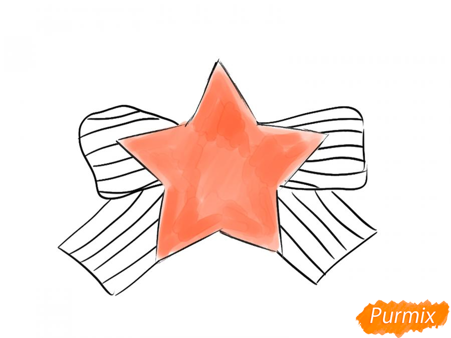Как легко нарисовать звезду ко Дню победы детям - шаг 7