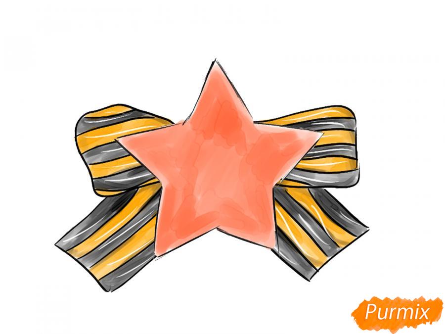 Как легко нарисовать звезду ко Дню победы детям - шаг 8