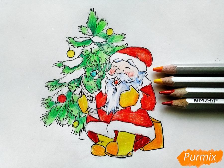 Рисуем Деда Мороза на Новый Год - шаг 9