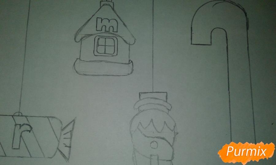 Рисуем ёлочные игрушки разных форм - шаг 15