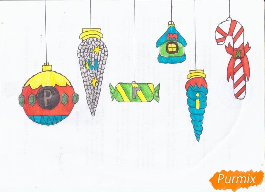 Рисуем ёлочные игрушки разных форм - шаг 18