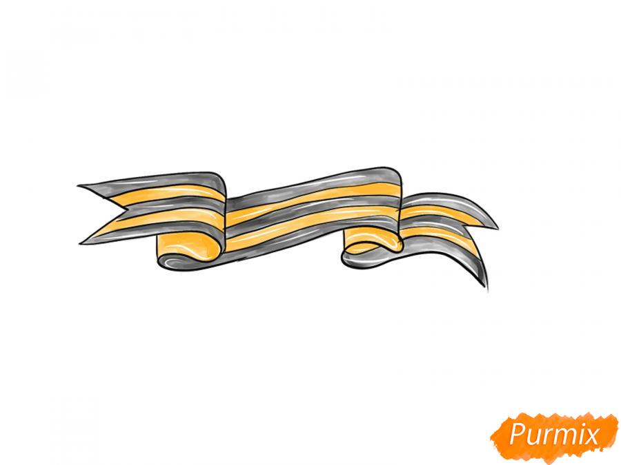 Рисуем Георгиевскую ленту  или акварелью - шаг 8