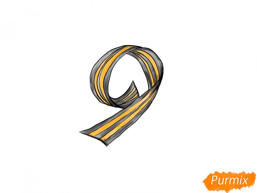 Рисуем георгиевскую ленту в виде девятки - шаг 7