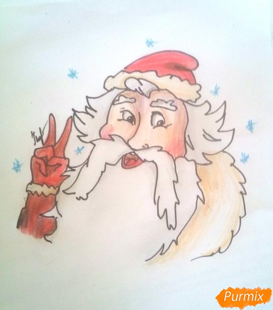 Рисуем голову Деда Мороза с пышной бородой на Новый Год - шаг 9