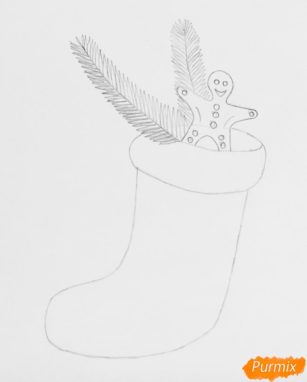 Рисуем и раскрасить носок с новогодними игрушками - шаг 3