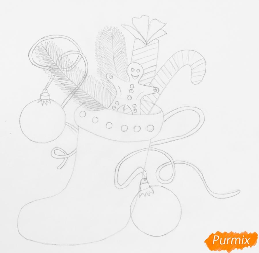 Рисуем и раскрасить носок с новогодними игрушками - шаг 5