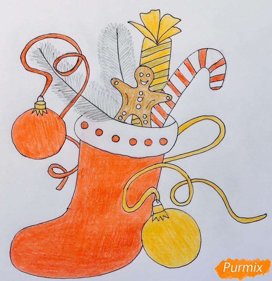 Рисуем и раскрасить носок с новогодними игрушками - шаг 8