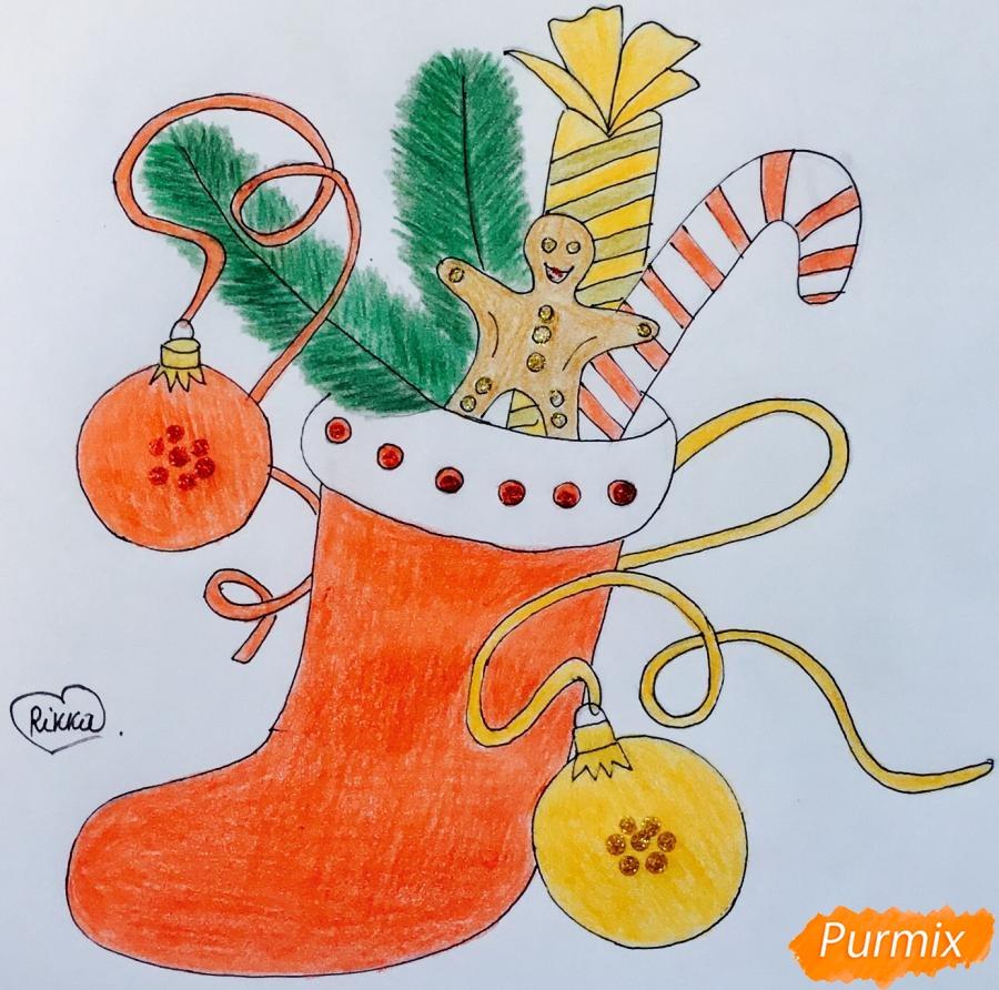 Рисуем и раскрасить носок с новогодними игрушками - шаг 9