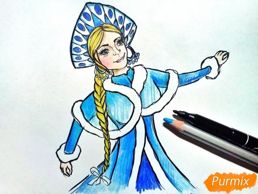 Рисуем лицо Снегурочки - шаг 10