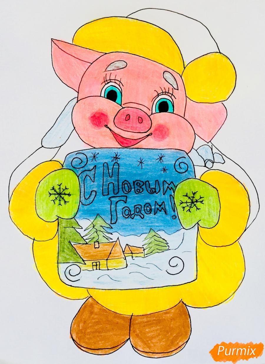 Рисуем милую новогоднюю свинку с открыт - шаг 10