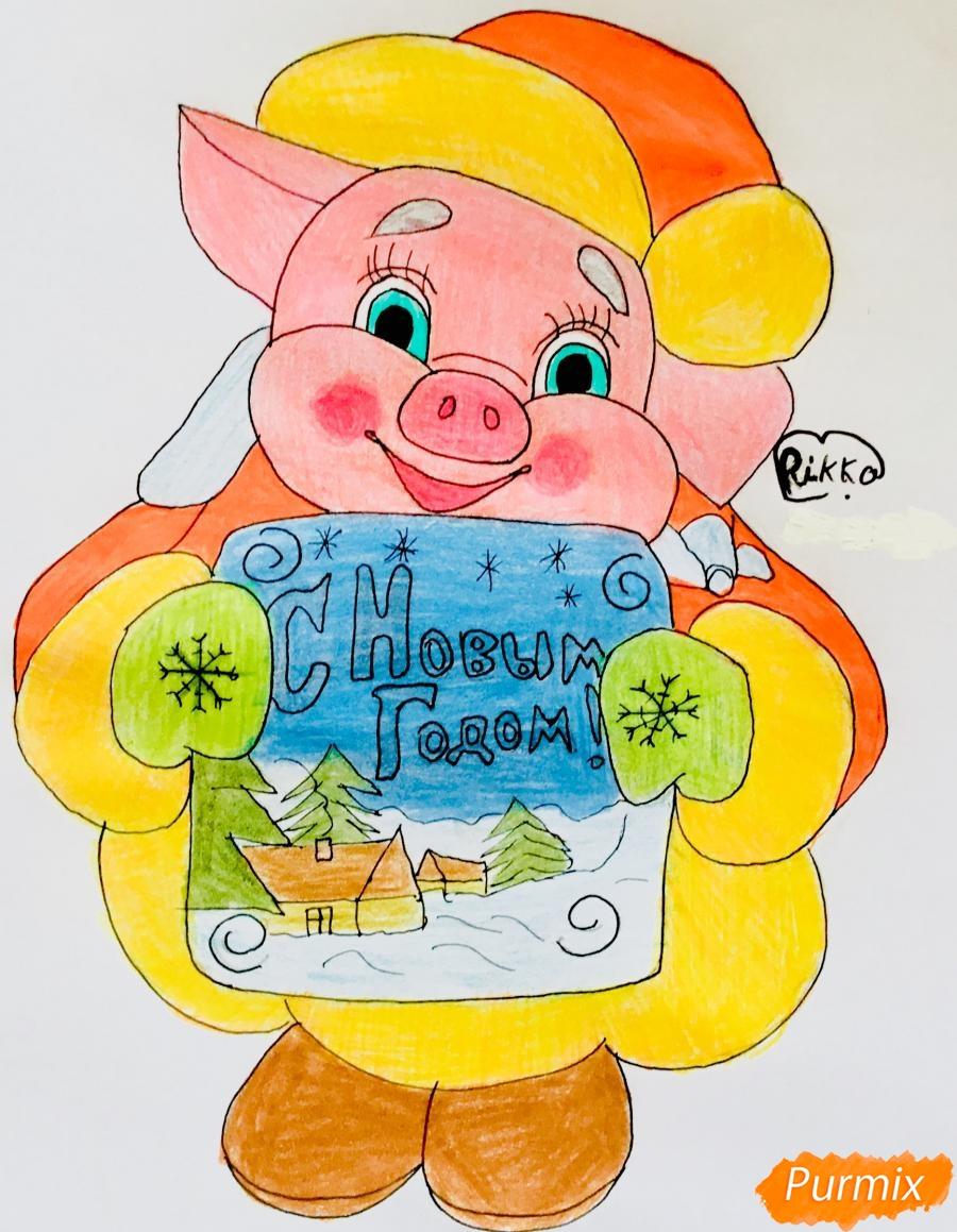 Рисуем милую новогоднюю свинку с открыт - шаг 11