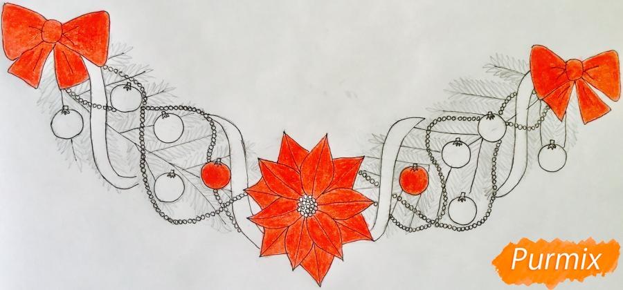 Рисуем новогоднюю гирлянду с красным цветочком и игрушками - шаг 7