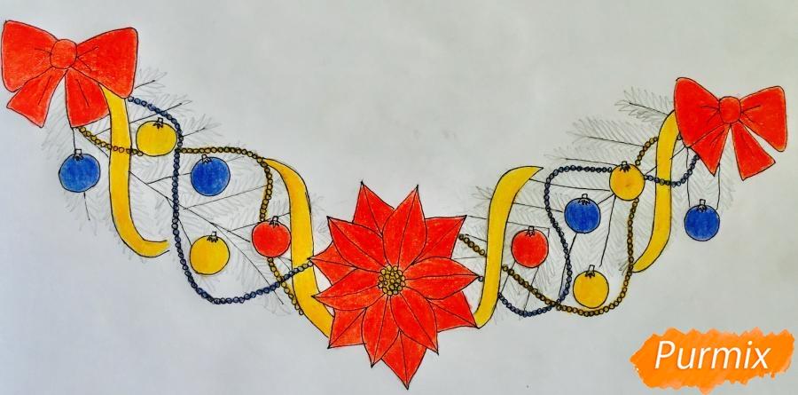 Рисуем новогоднюю гирлянду с красным цветочком и игрушками - шаг 8