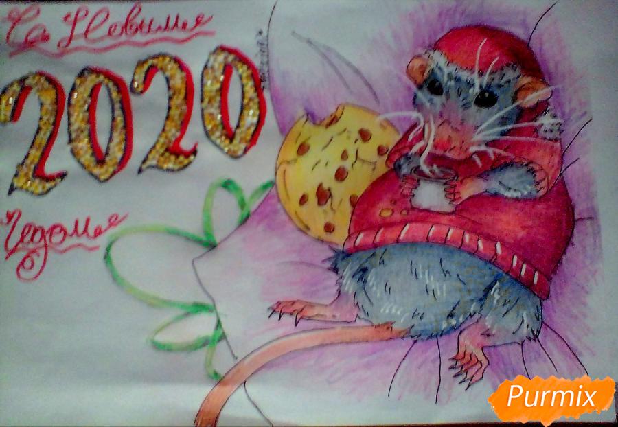 Рисуем новогоднюю крысу - шаг 8