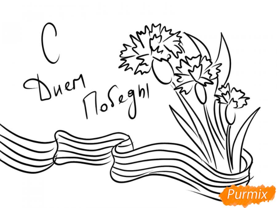 Рисуем открытку к 9 мая карандашами - шаг 5