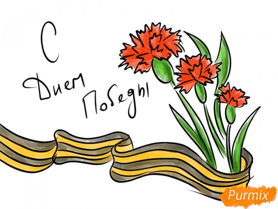 Рисуем открытку к 9 мая карандашами - шаг 8