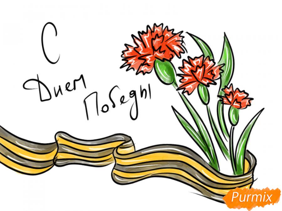 Рисуем открытку к 9 мая карандашами - шаг 9