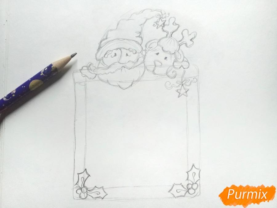 Рисуем открытку, письмо  Деду Морозу карандашами - шаг 4