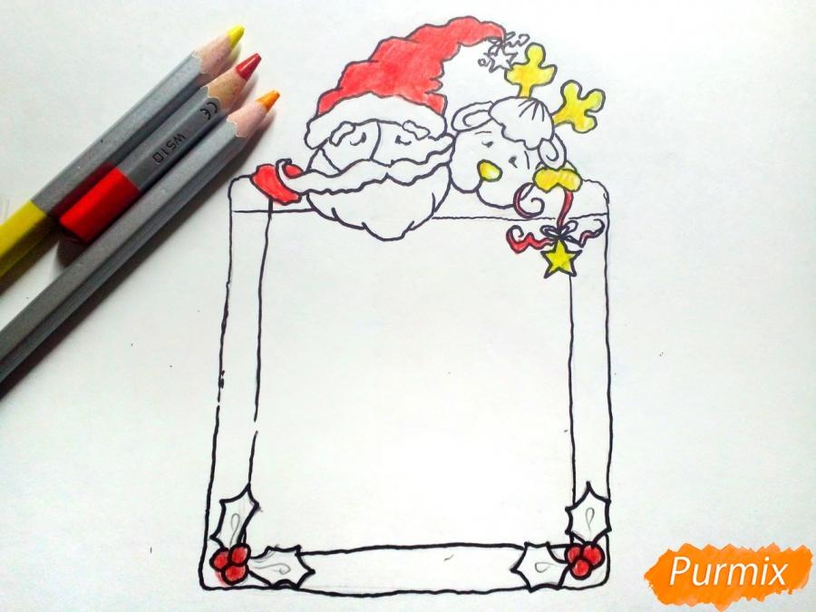 Рисуем открытку, письмо  Деду Морозу карандашами - шаг 6