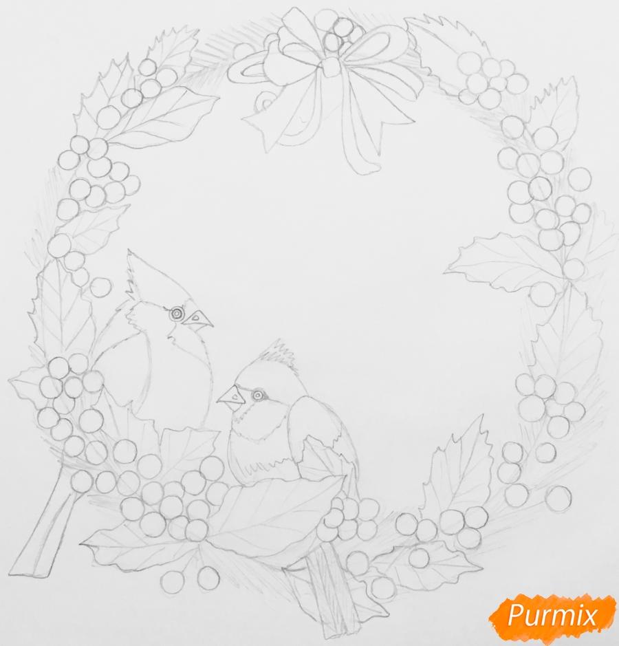 Рисуем рождественский венок с клюквой и двумя птичками - шаг 5