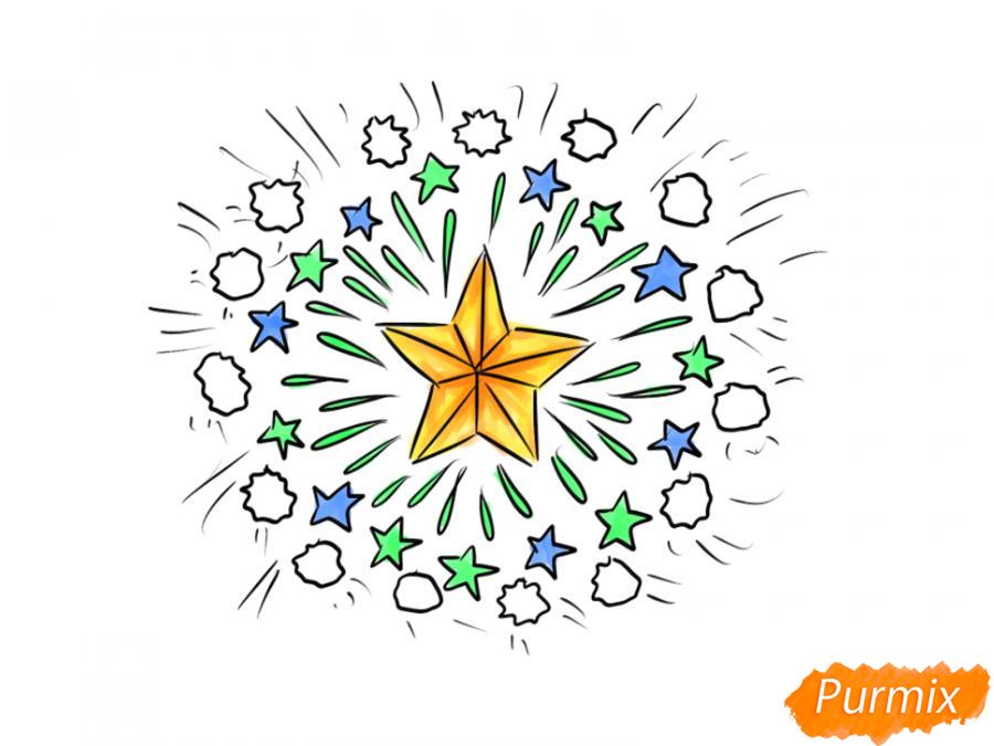 Рисуем салют ко Дню Победы карандашами - шаг 7