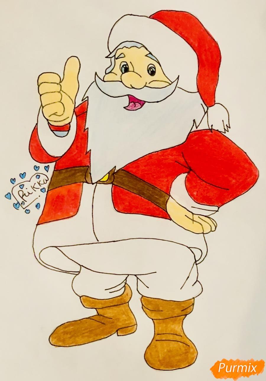Рисуем Санта Клауса который показывает класс - шаг 9