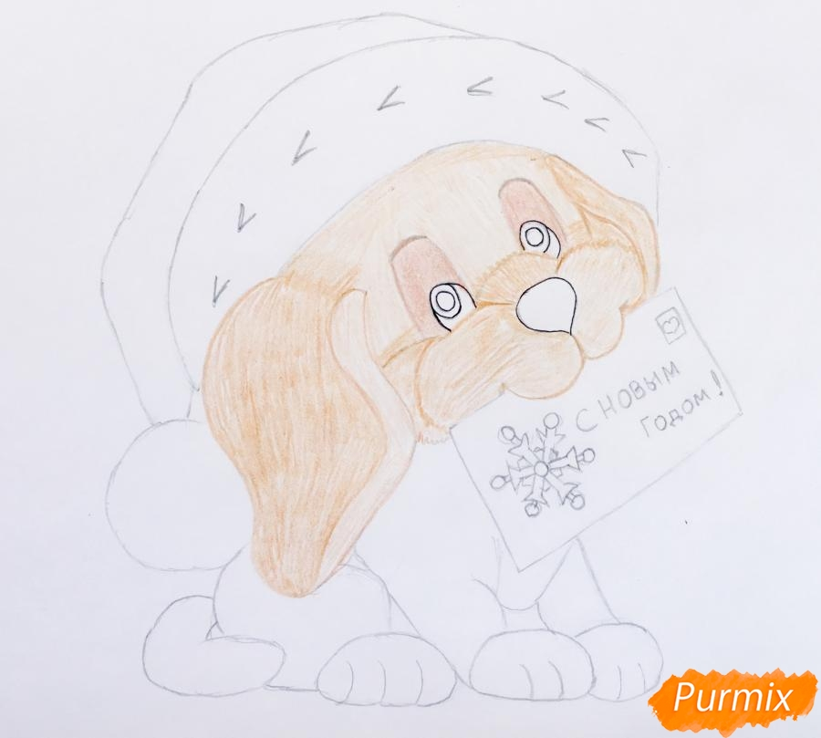 Рисуем щеночка с открыткой с надписью С Новым Годом - шаг 7