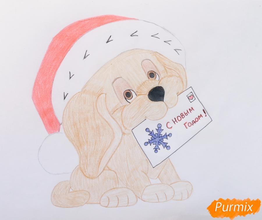 Рисуем щеночка с открыткой с надписью С Новым Годом - шаг 9
