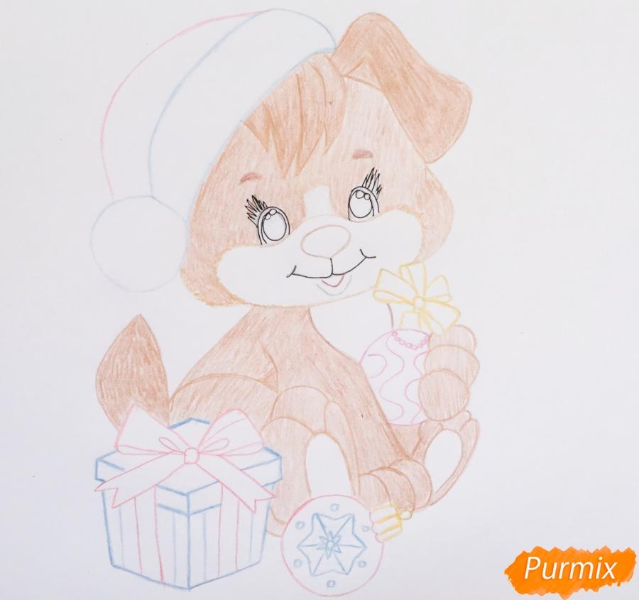 Рисуем щеночка в шапочке и с подарком и новогодними игрушками - шаг 8