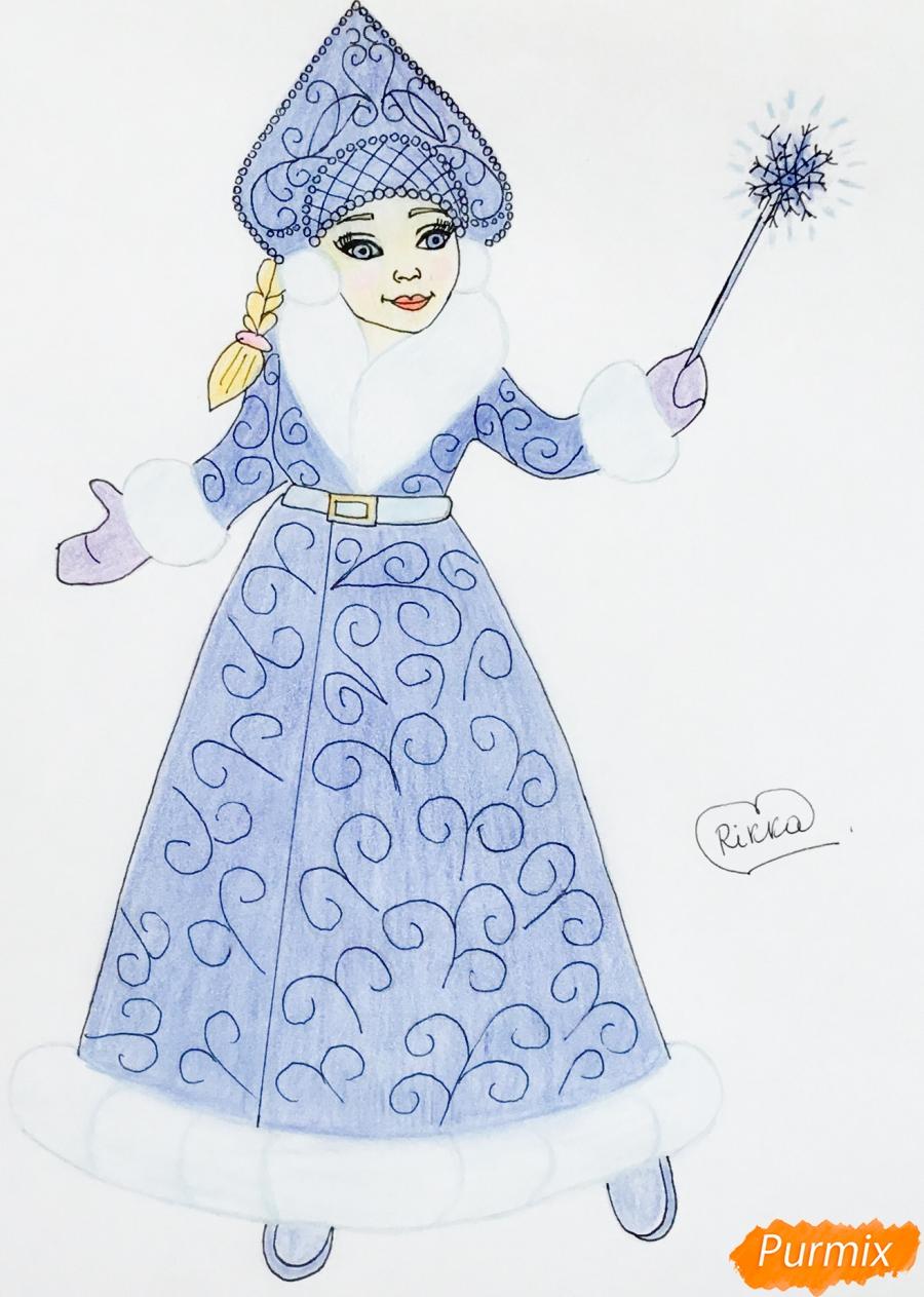 Рисуем снегурочку с волшебной палочкой в руке карандашами - шаг 10