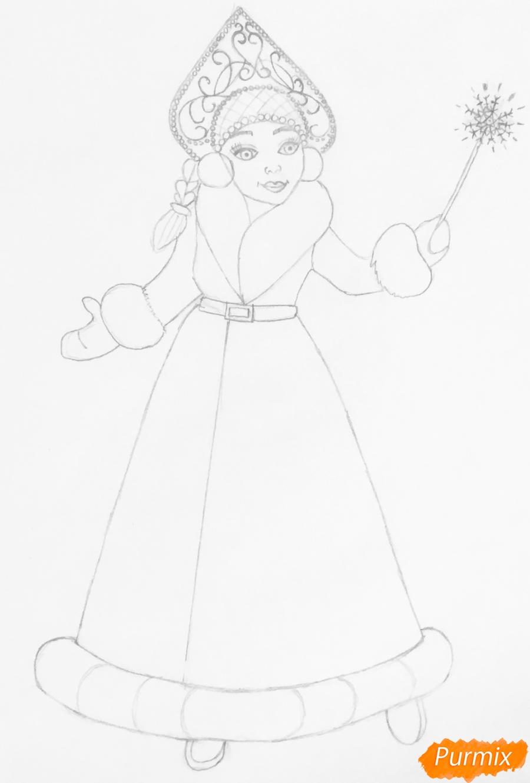 Рисуем снегурочку с волшебной палочкой в руке карандашами - шаг 6