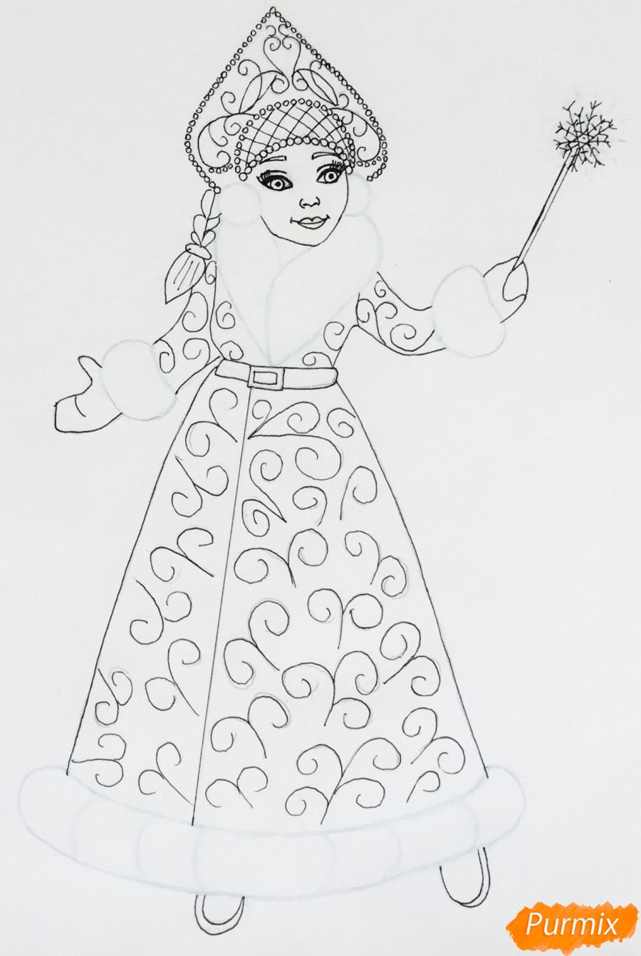 Рисуем снегурочку с волшебной палочкой в руке карандашами - шаг 8