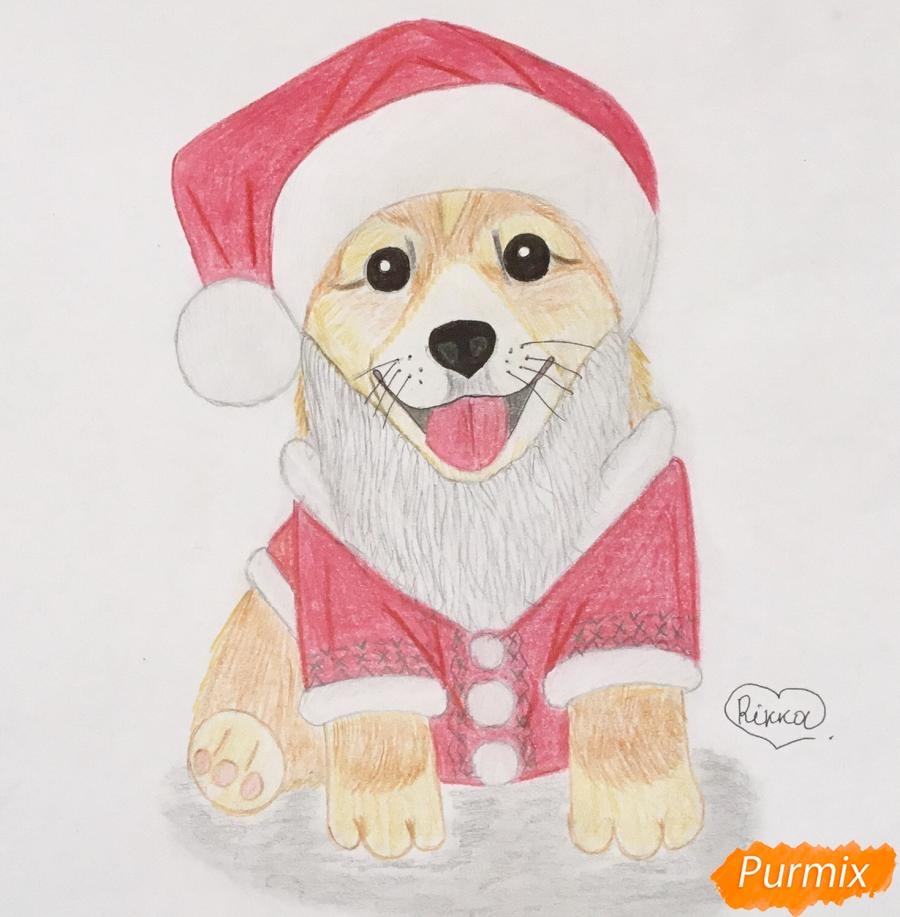 Рисуем новогоднюю собаку символ 2018 года - шаг 10