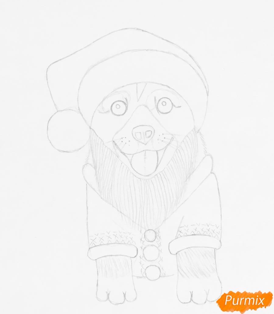 Рисуем новогоднюю собаку символ 2018 года - шаг 5