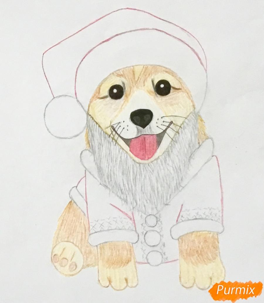 Рисуем новогоднюю собаку символ 2018 года - шаг 9
